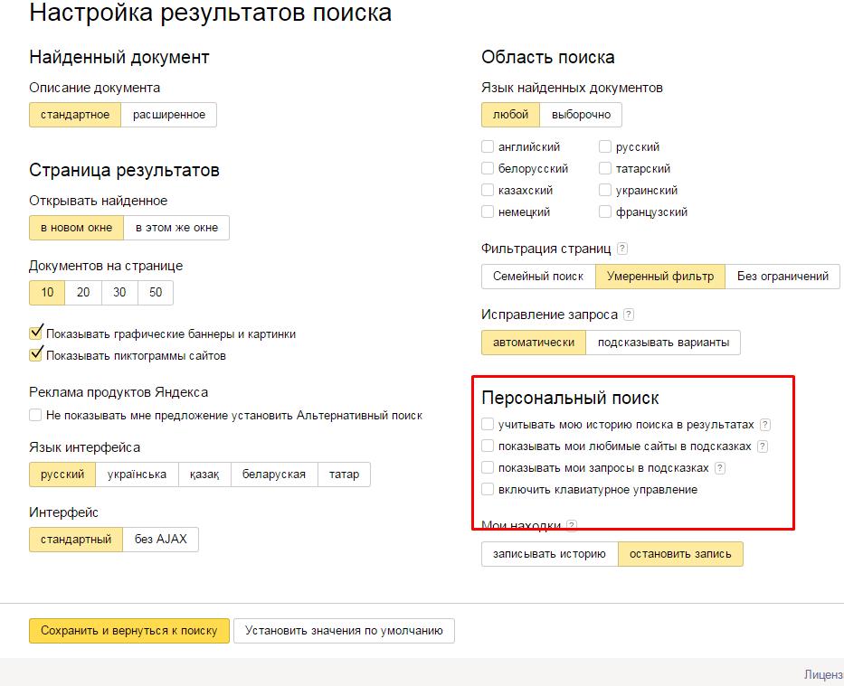 Автомобильные коды регионов России | ВашГосНомер рф